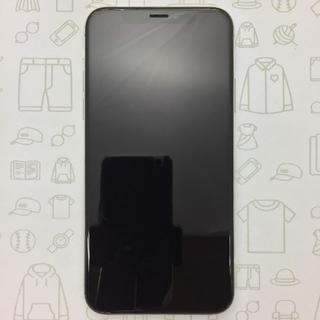 アイフォーン(iPhone)の【S】【未使用】iPhoneX/256/353021092424521(スマートフォン本体)