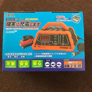 バル(BAL)のバル(BAL) 12Vバッテリー専用 ACE CHARGER (バッテリー/充電器)