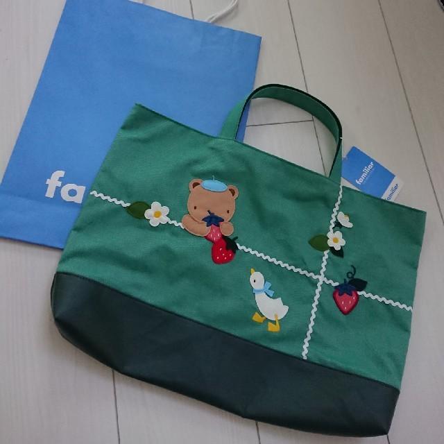familiar(ファミリア)のファミリア レッスンバック いちご キッズ/ベビー/マタニティのこども用バッグ(レッスンバッグ)の商品写真