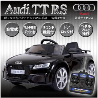 電動乗用カー 【黒】 アウディTT RS 電動乗用ラジコンカー 電動乗用玩具(三輪車/乗り物)