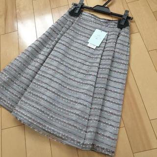 トッカ(TOCCA)のトッカ スカート 新品(ひざ丈スカート)