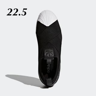 アディダス(adidas)のアディダス オリジナルス スーパースター スリッポン 22.5(スリッポン/モカシン)