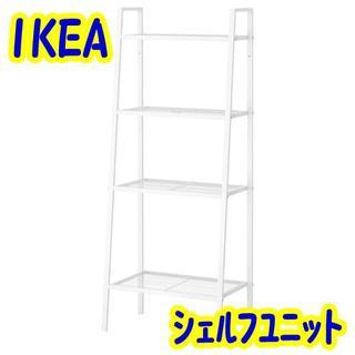 イケア(IKEA)のIKEAシェルフユニット, ホワイト 60x148cm(棚/ラック/タンス)