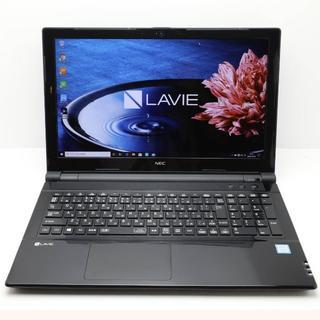 エヌイーシー(NEC)のNEC i7 8550U SSD1TB Blu-ray WPS Office(ノートPC)