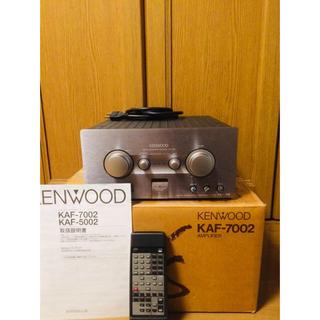 ケンウッド(KENWOOD)のKENWOOD KAF-7002 現状品(アンプ)