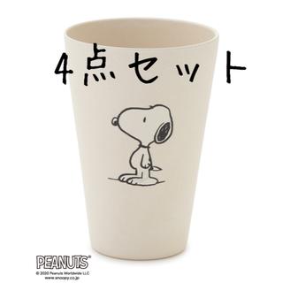 ジェラートピケ(gelato pique)のジェラートピケ  スヌーピー  コップ(グラス/カップ)