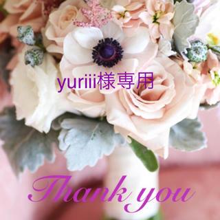 【yuriiiさま専用】インテリアパネル1点(ウェルカムボード)