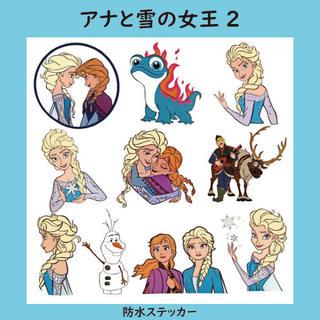 Disney - 【防水ステッカー】アナと雪の女王2(エルサ・アナ)10点セット