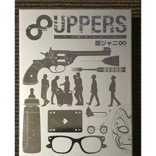 関ジャニ∞ 8UPPERS CD 特典BOX(ミュージック)