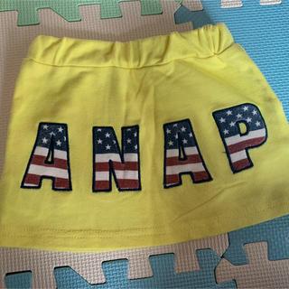 アナップキッズ(ANAP Kids)のANAPkids/アナップキッズ/スカート/kids(スカート)