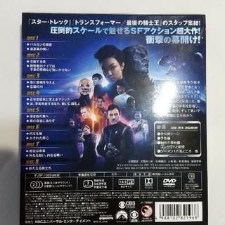 スター・トレック:ディスカバリー シーズン1<トク選BOX> DVD(TVドラマ)