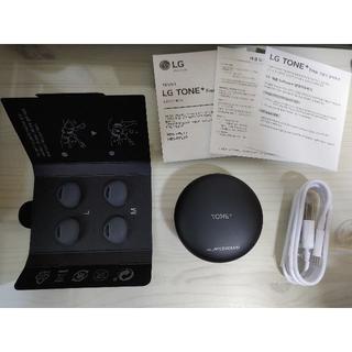 LG tone+ free ワイヤレスイヤホン 米Meridian Audio