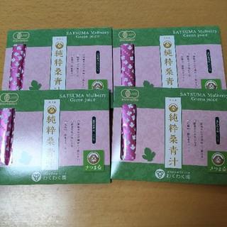 青汁、純粋桑青汁、56回分(2g×7包×4)(青汁/ケール加工食品)