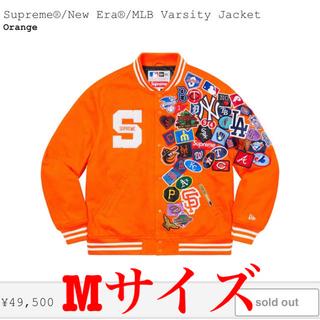 シュプリーム(Supreme)のSupreme® New Era® MLB Varsity Jacket M(スタジャン)