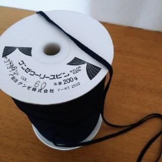 グンゼ(GUNZE)のグンゼ ウーリースピンテープ マスクゴム 10m(生地/糸)