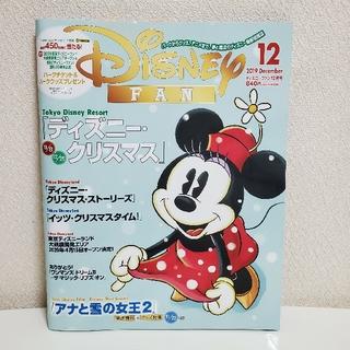 ディズニー(Disney)のディズニーファン DisneyFAN 12月 ミニー(アート/エンタメ/ホビー)
