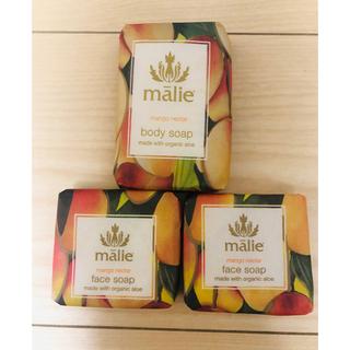 マリエオーガニクス(Malie Organics)のmalie  face soap & body soap(ボディソープ/石鹸)