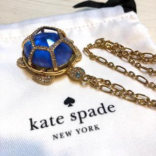 ケイトスペードニューヨーク(kate spade new york)のケイトスペード ネックレス ロケットペンダント ウミガメスワロフスキー ブランド(ネックレス)