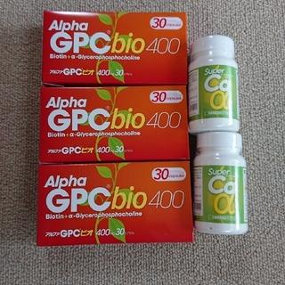アルファ(alpha)の新品!アルファGPC ビオ400 3箱&アルファ カルシウム2個セット(その他)