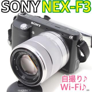 ソニー(SONY)の✨自撮り♪スマホ転送♪✨ ソニー SONY NEX-F3(ミラーレス一眼)