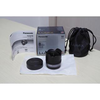 パナソニック(Panasonic)のルミックス 魚眼レンズ フィッシュアイ G FISHEYE 8 F3.5(レンズ(単焦点))