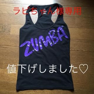 ズンバ(Zumba)の【美品】ZUMBA タンクトップ S(ブラック&ピンク)2点(ダンス/バレエ)