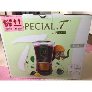 Nestle - ネスレ スペシャル.T  スリムティ ラズベリーピンク
