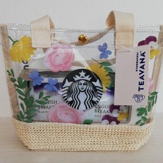 スターバックスコーヒー(Starbucks Coffee)のスタバ☆イングリッシュブレックファーストギフトセット(茶)