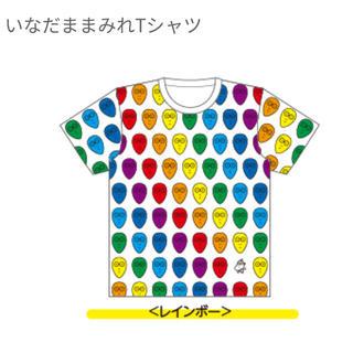 いなだままみれTシャツ(お笑い芸人)