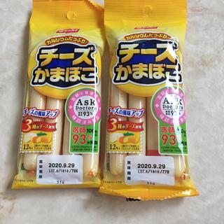 チーズかまぼこ ニッスイ 2パック(練物)