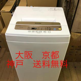 アイリスオーヤマ(アイリスオーヤマ)のアイリスオーヤマ 全自動洗濯機  2019年製 5.0kg    (洗濯機)