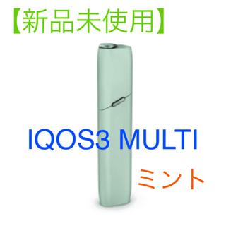 アイコス(IQOS)の【新品未使用・未開封】IQOS3 MULTI マルチ 本体 人気カラー ミント(タバコグッズ)