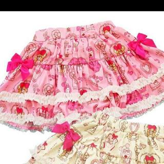 EARTHMAGIC - Perfume スカート 120サイズ