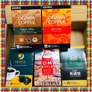 オガワコーヒー(小川珈琲)のユニカフェ キューリグ K-CUPカプセル 5種 英國屋 小川珈琲(コーヒー)
