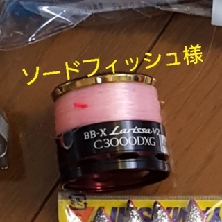 スプールリング?shimano bb-x c3000dxg 4号(その他)