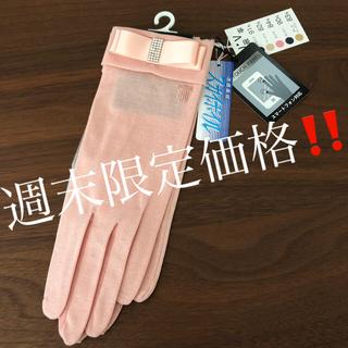 ランバンコレクション(LANVIN COLLECTION)のLANVIN スマホ・UV手袋(手袋)