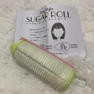 sugar roll ホットカーラー(カーラー(マジック/スポンジ))