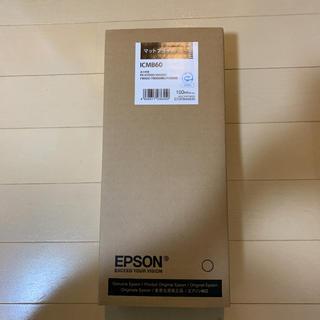 エプソン(EPSON)のエプソン インクカートリッジ ICMB60(OA機器)