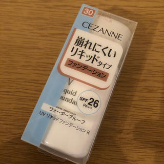 セザンヌケショウヒン(CEZANNE(セザンヌ化粧品))のセザンヌ 崩れにくいリキッドファンデーション(ファンデーション)