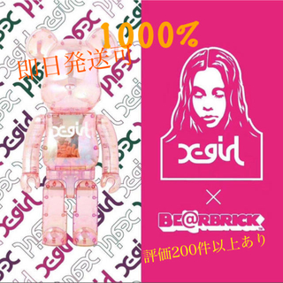 メディコムトイ(MEDICOM TOY)のBE@RBRICK X-girl 2020 1000%(その他)