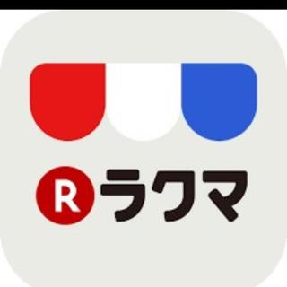 ちぃ様専用 (その他)