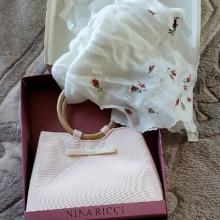 ニナリッチ(NINA RICCI)の新品 ニナリッチ ミニバッグセット(ハンドバッグ)