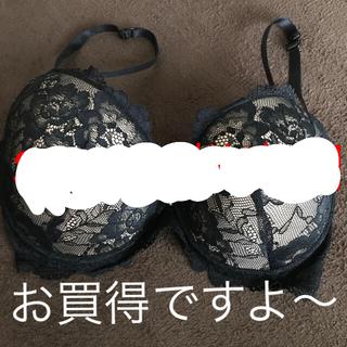 Atsugi - ゴージャスブラジャー D80