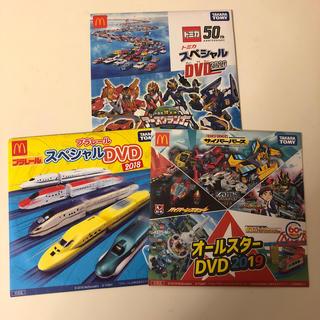 マクドナルド - マック ハッピーセット DVD