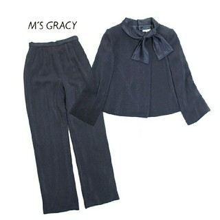 M'S GRACY - エムズグレイシーM'SGRACY■セットアップ パンツスーツ ダークネイビー