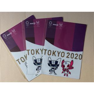 メイジ(明治)の東京2020 下敷き 3枚セット A4 Meiji 紫 イオン オリンピック(その他)