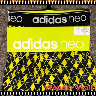 アディダス(adidas)の【adidas】ステテコ ひざ下丈 Lサイズ アディダス 新品(その他)