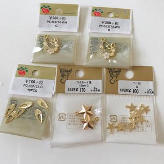 キワセイサクジョ(貴和製作所)の値下げしました パーツクラブ 星形 お花バタフライ付きパーツ チャームパーツ(各種パーツ)