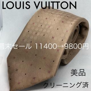 ルイヴィトン(LOUIS VUITTON)の美品 ルイ ヴィトン LOUIS VUITTON ネクタイ ビジネス(ネクタイ)