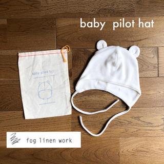 フォグリネンワーク(fog linen work)のfog linen work  パイロットハット(帽子)